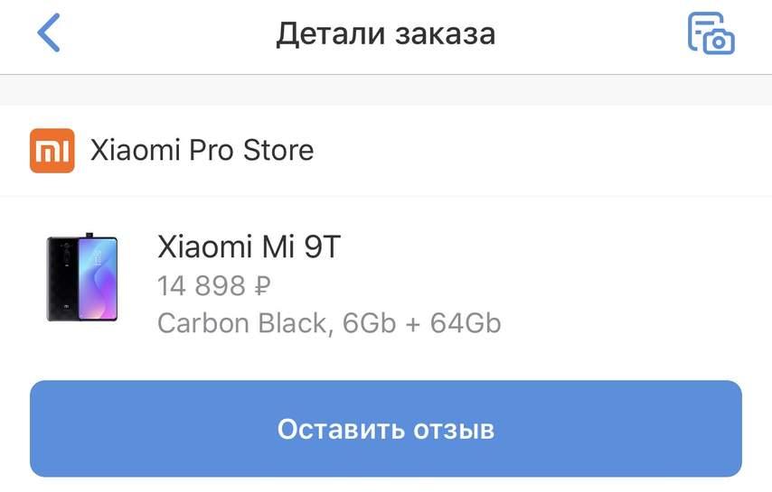 497521-xvGyX.jpg