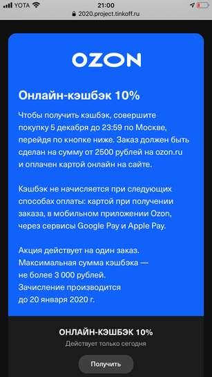 1050385-yFu94.jpg