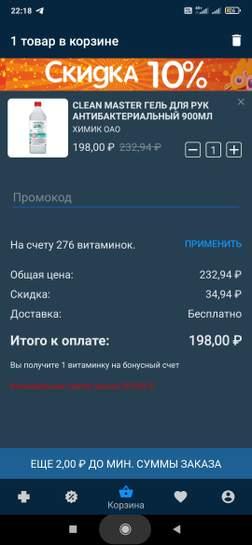 2455548-yGbO3.jpg