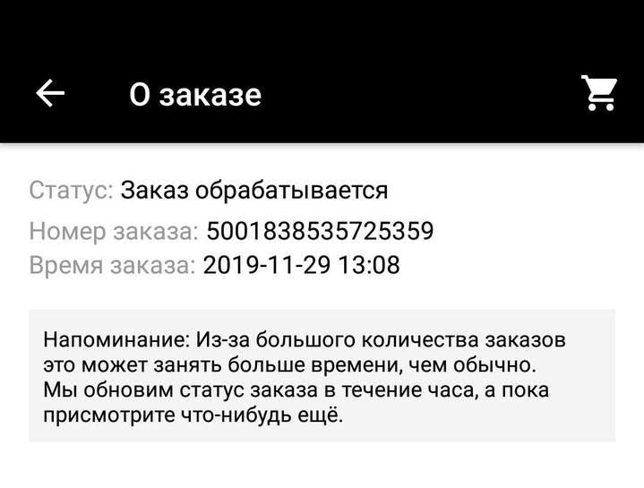 1013302-yiiR9.jpg
