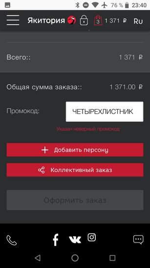 5115465551552848029.jpg