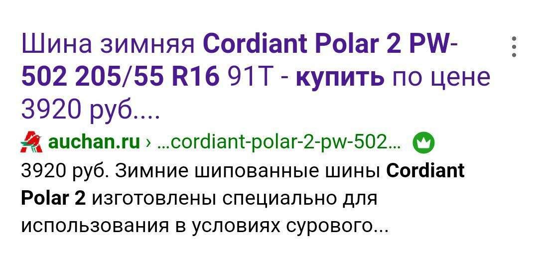 762700-z1kWO.jpg