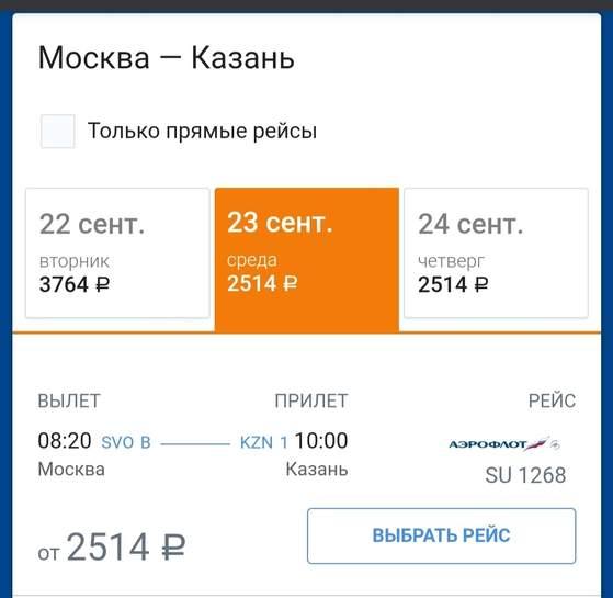 2540450-z7YkP.jpg