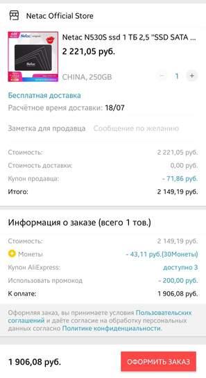 2069524-zRBIX.jpg