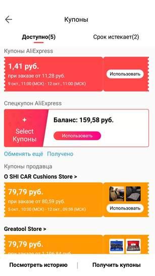 2649399-zYoiP.jpg
