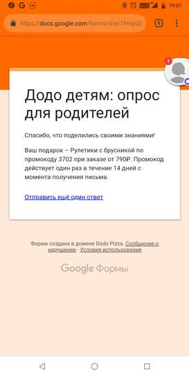 452671-zZr9l.jpg