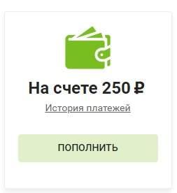 156630-zahQv.jpg