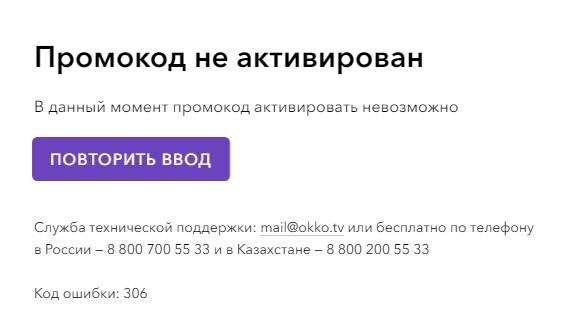 502220-zmDZt.jpg