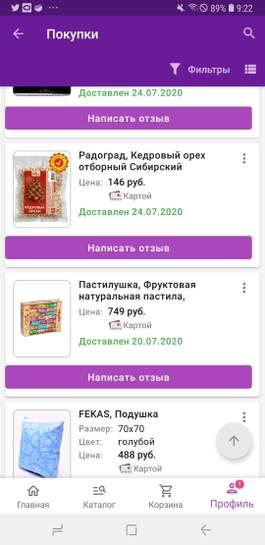 2354564-zzeZt.jpg