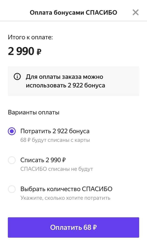 2451734.jpg