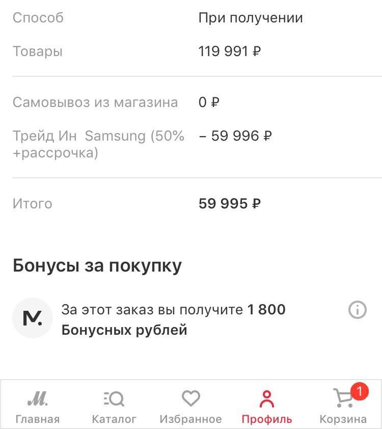 1430805.jpg