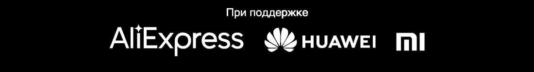 магазины 11.11 - День холостяков 2019