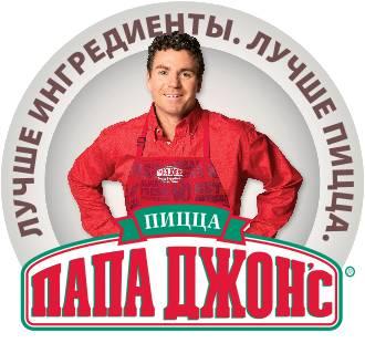 Бесплатная пицца 23 см при заказе от 799 рублей