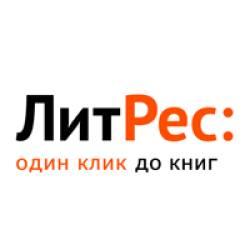2 книги БЕСПЛАТНО на ЛитРес от Много.ру