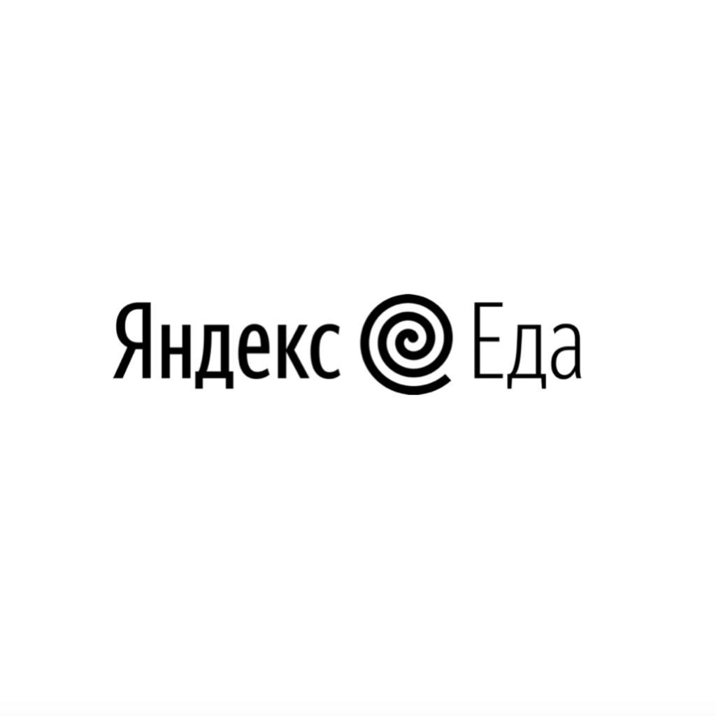 Скидка 100₽ при заказе от 1000Р в Магнит через Яндекс.Еда