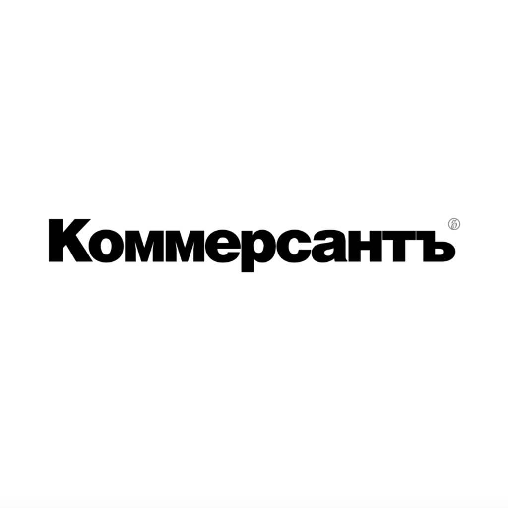Газета «Коммерсантъ» (пн-пт) бесплатно в течение апреля (не все регионы)