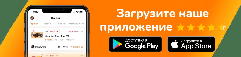 App Installs