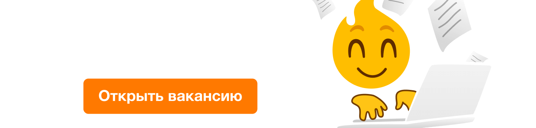 pepper.ru job ad desktop grid