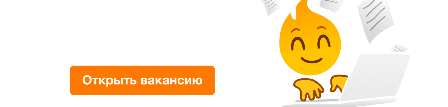 pepper.ru job ad mobile grid