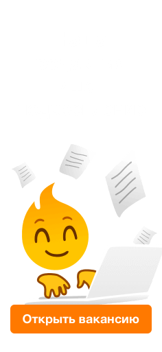 pepper.ru job ad desktop grid
