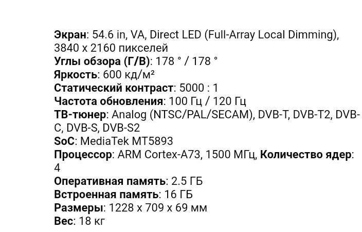 4954-5vM8X.jpg