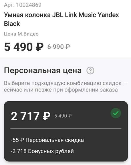 6203.jpg