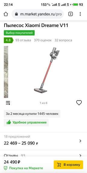 5005-OLxwy.jpg