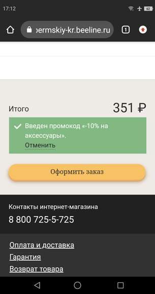 5149-z1GSf.jpg