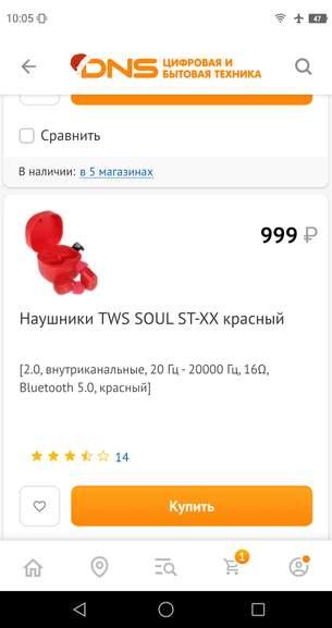 4996-zubPu.jpg