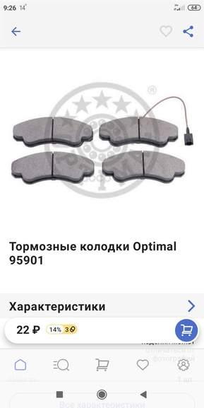 105211-0E05j.jpg