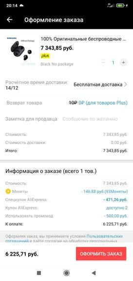 134936.jpg