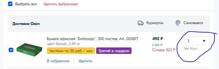 139496.jpg