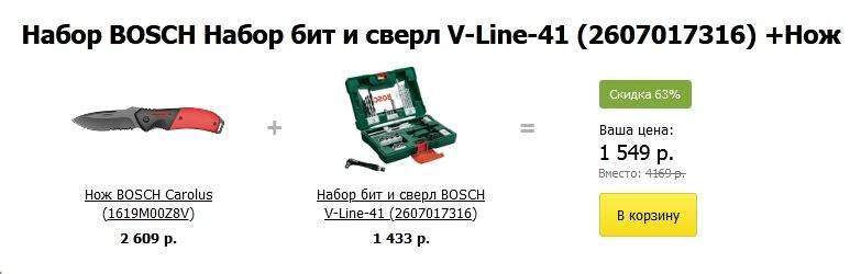142774.jpg
