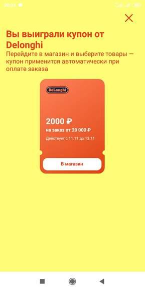 131078-0k7A2.jpg