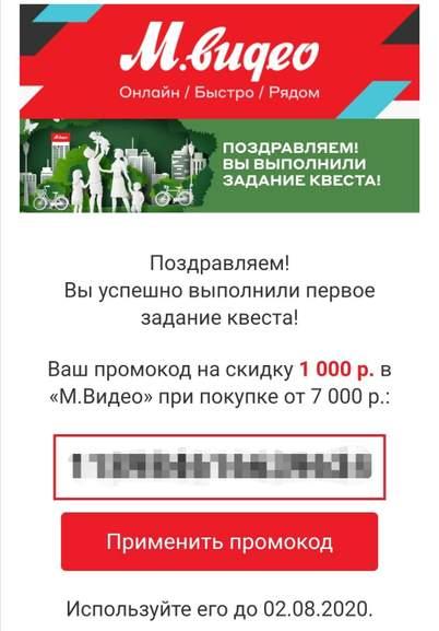 107200.jpg