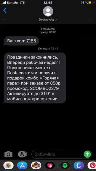149162.jpg