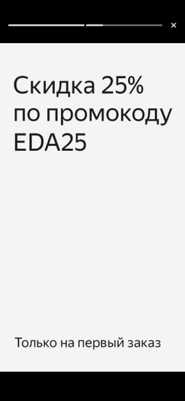 70444.jpg