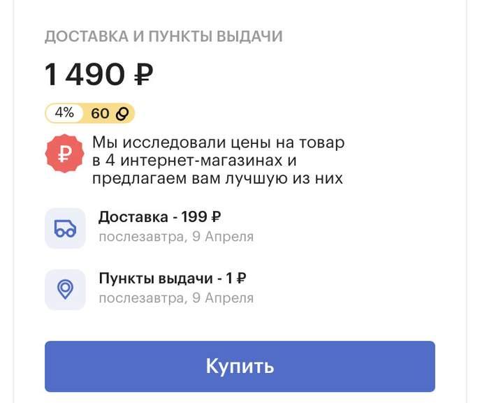 169987.jpg