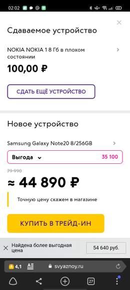 144046.jpg