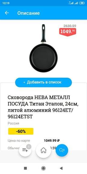 119915-2TIcM.jpg