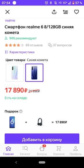 123992.jpg