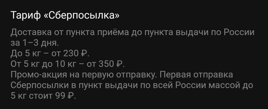 140837.jpg