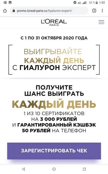 120649-3teCW.jpg