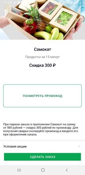 102612.jpg