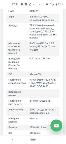105877-4vMIz.jpg