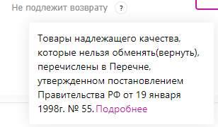81650-5FQ3P.jpg