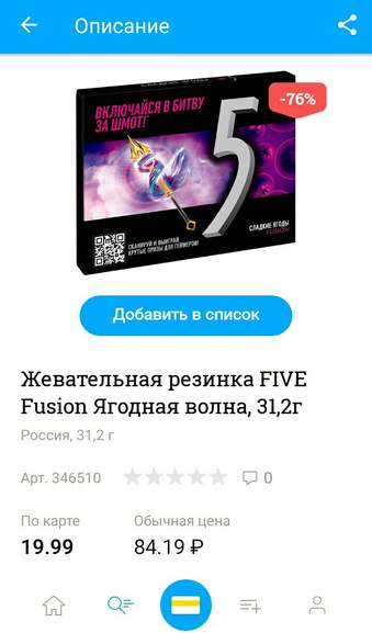 125775.jpg