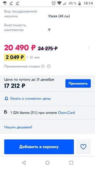 142740.jpg