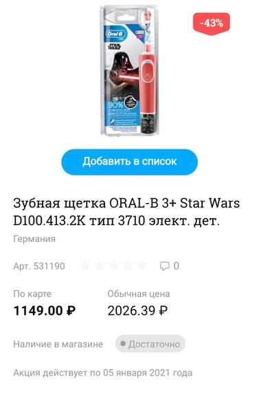 145016.jpg