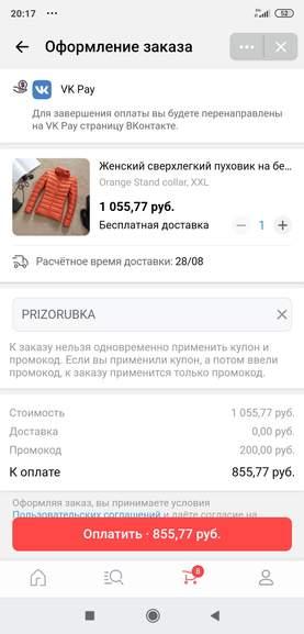 106501.jpg